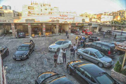 غسيل السيارات